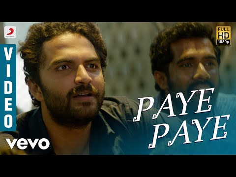 falaknuma-das---paye-paye-video-|-vishwak-sen-|-vivek-sagar,-tharun-bhascker