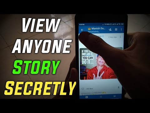 How To View Someone's Instagram Story Secretly - How To See Instagram Story Without Knowing Them