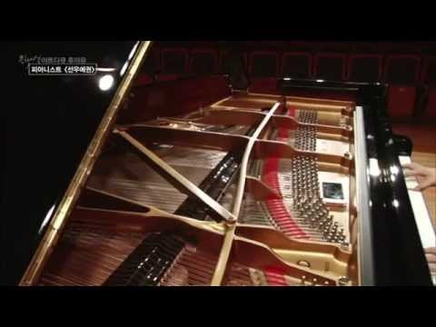 [MBC 문화사색] 피아니스트 선우예권(Pianist Yekwon Sunwoo)