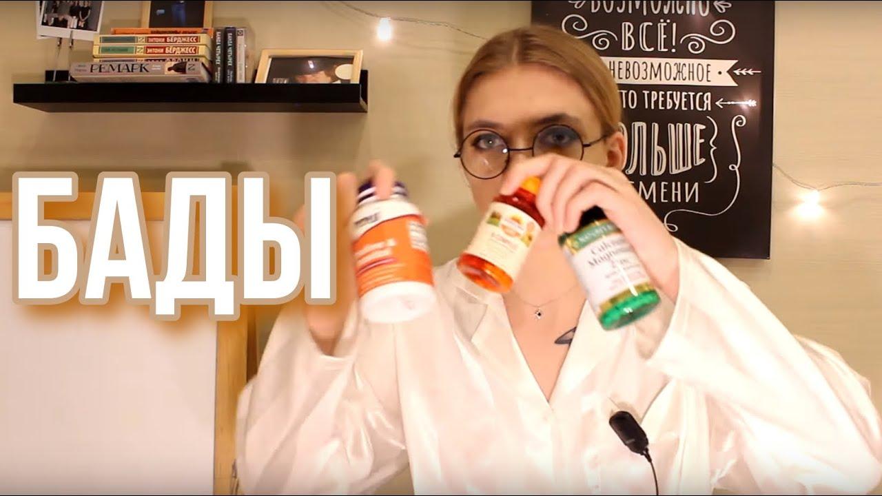 лечение наркомании витаминами