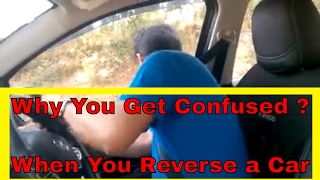 How to reverse a car | Tips for beginners | Demonstrating on Tata Tiago thumbnail