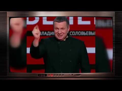 Соловьёв VS Уткин.