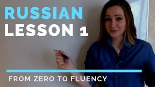 Russian lessons - Lesson 1 - Tips, goals and Russian alphabet | Russian language