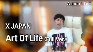 X JAPAN - Art of life(full ver. Live) A.mon 노래가 30분이라니.... 마라톤 선수가 불러야 합니다