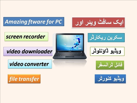 install amazing software for pc six in one screen recorder video downloader file transfer and conver