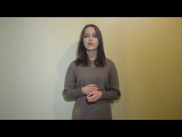 Изображение предпросмотра прочтения – КристинаМагала читает произведение «Близнецы» Ф.И.Тютчева