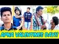 Apna Valentines Day (The Reality)    Hyderabadi Comedy    Warangal Diaries