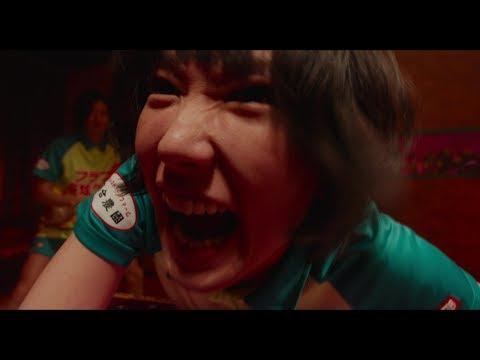 新垣結衣&瑛太ダブル主演映画『ミックス。』の劇中歌を、SHISHAMOが書き下ろし!