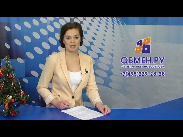 Спонсорство в Новостях города.  Пример 2
