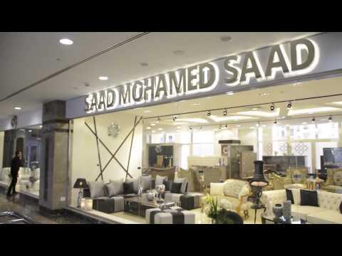 Saad Mohamed Saad - Furniture Design - Final