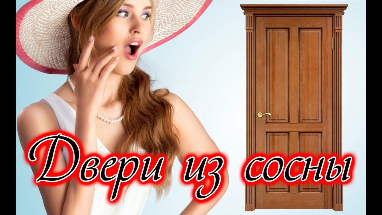 Межкомнатные двери с доставкой в каталоге строительных товаров и товаров для дома в леруа мерлен. Весь ассортимент межкомнатных дверей по.