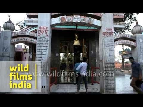 Khereshwar mahadev temple, Aligarh