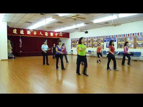 Ay Amor - Line Dance (Dance & Teach 中英文)
