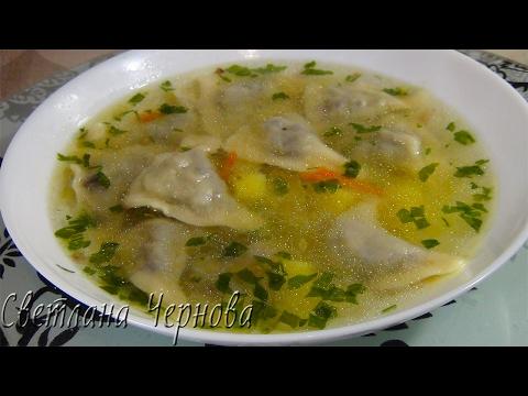 Картофельный суп с