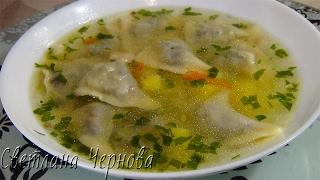 Картофельный суп с грибными ушками-супер вкусное первое блюдо/Potato soup with mushroom ears