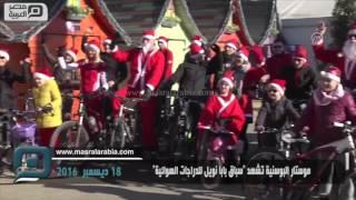 مصر العربية | موستار البوسنية تشهد