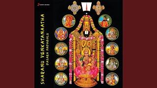 Jayadeva Jayadeva