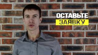 Проектирование домов Антон федоренко(, 2017-03-02T10:41:41.000Z)