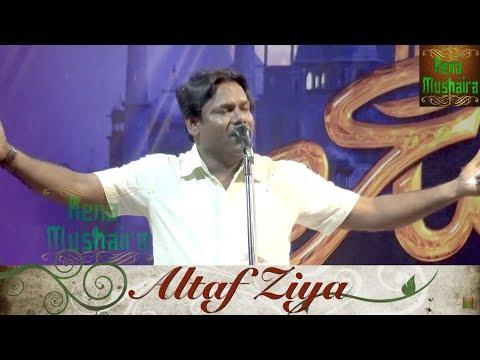 ALTAF ZIYA हमारे मुल्क के रहबर नशे में चूर रहते है||301Gaura Vidhansabha,HAFIZ MALIK||AENA MUSHAIRA