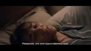Нимфоманка 2013 Nymphomaniac трейлер