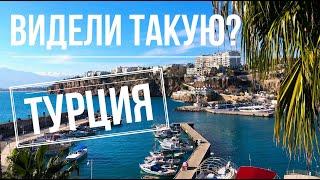 Турция 2019, Анталия! В ШОКЕ, ТАКОЙ МЫ ЕЁ НЕ ВИДЕЛИ! НЕРЕАЛЬНАЯ КРАСОТА, калейчи, старый город