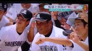 北九州市にある真颯館野球部.
