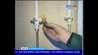 В Пятигорске три человека отравились угарным газом(В среду трое человек в Пятигорске погибли от отравления угарным газом. Их тела обнаружили утром в частном..., 2013-12-25T14:02:43.000Z)
