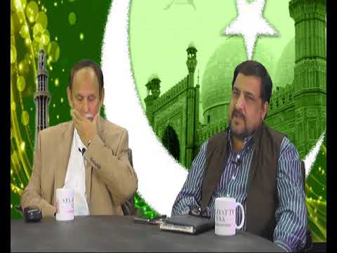 Current Affairs with Asim Naqvi on Velayat TV USA (03/24/2018) Topic: 23 March