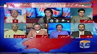 Report Card - 12th July 2017 - Geo News