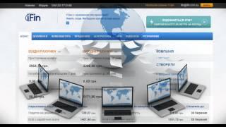 Онлайн бухгалтерия iFin.mp4(Онлайн бухгалтерия iFin., 2012-04-25T07:53:50.000Z)