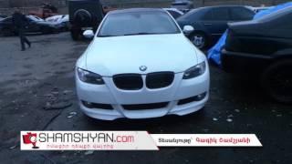Օրինախախտ «ոսկե» երիտասարդի  BMW ն  տեղափոխվեց «գաի պլաշչադկա»
