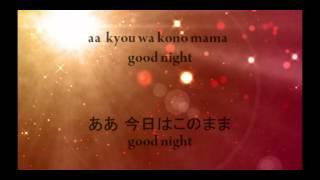 Originally by 宇多田ヒカル (Utada Hikaru) Vocals: Yabisi Mixing/Rec...