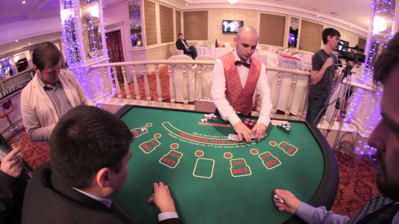 Выездное казино фан-фан работа диллером казино в алмате