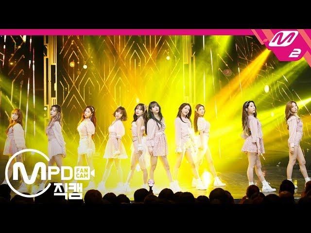 [MPD직캠] 우주소녀 직캠 4K 'La La Love' (WJSN FanCam)   @MCOUNTDOWN_2019.1.17