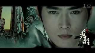 真英雄——杨戬MV
