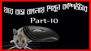 how to use calculator in windows 7|windows 7 accessories tutorial