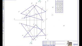 КОМПАС-3D. Урок №9. Построить линию пересечения треугольников