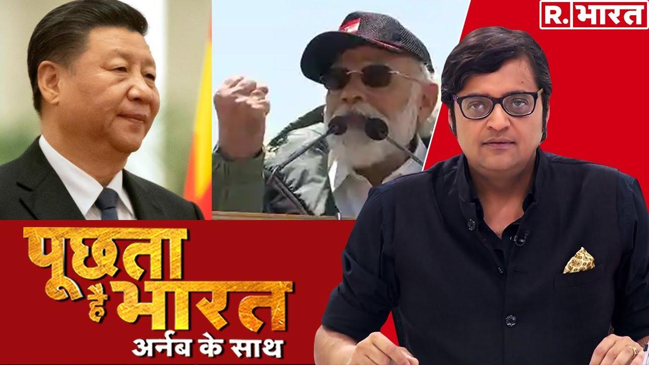 Download 48 घंटे में चीन ने किया सरेंडर ! देखिए Arnab के साथ Puchta Hai Bharat