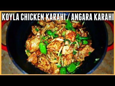 KOYLA CHICKEN KARAHI / ANGARA KARAHI   STREET STYLE   IN URDU/HINDI   WITH ENGLISH SUBTITLES