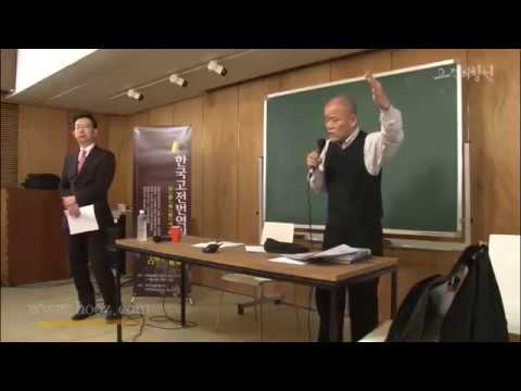 임진왜란 얼마나 아십니까 1 - 도올 김용옥, 한명기 교수