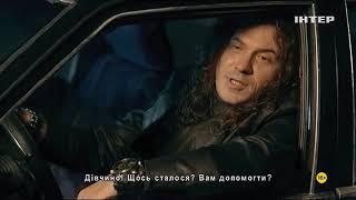 "Фрагмент сериала ""25 час"". Татьяна Арнтгольц."