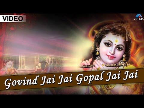 Govind Jai Jai Gopal Jai Jai (Kirtan) | Full Video Song With Lyrics | Singer - Anup Jalota