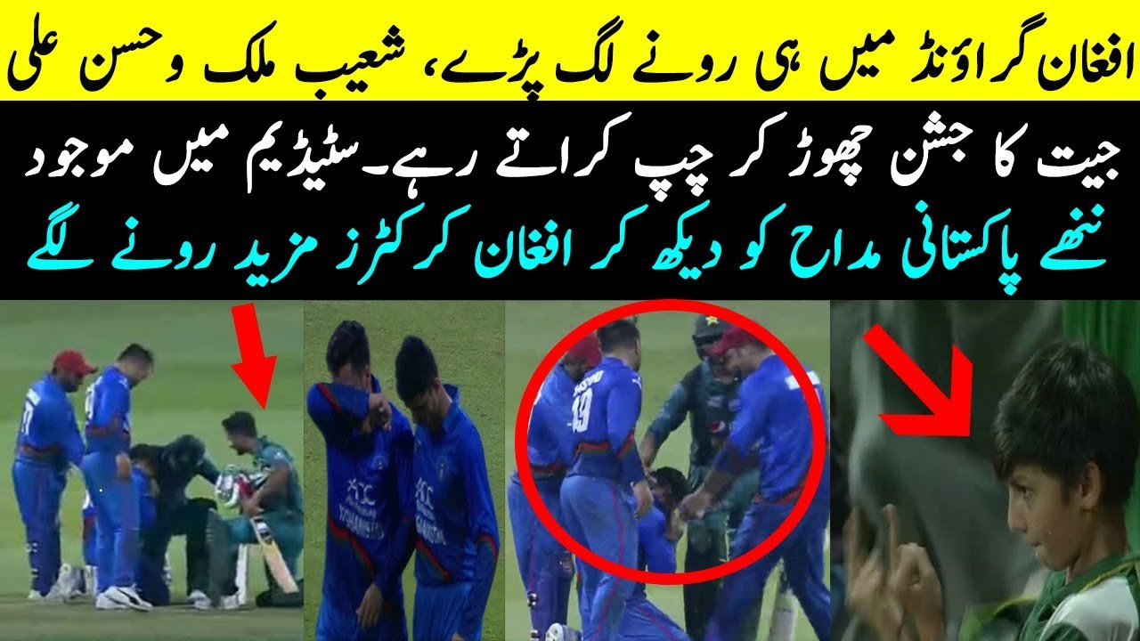 Winning Moments|Afghan Cricketers Crying |pak vs afg 2nd match asia cup super four
