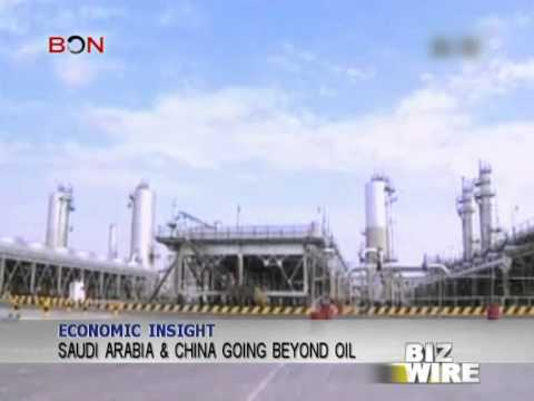 Saudi Arabia & China going beyond oil - Biz Wire - March 19,2014 - BONTV China
