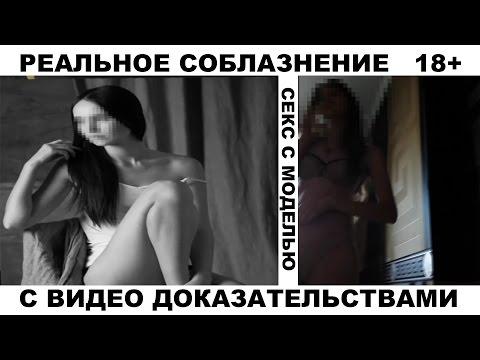 бесплатный секс с девушкой знакомства