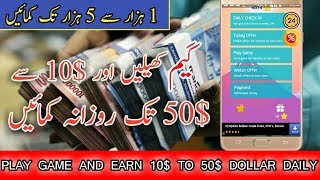 All in One || Earning Game And Also Earning App || Best Earning Game  in Play Store