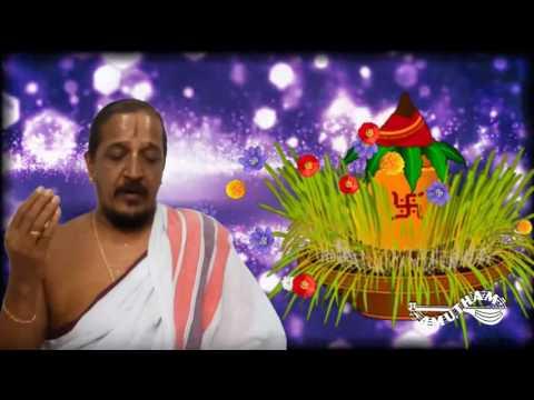 Udaka Santhi(2)  - Udaka Santhi -  B.V.Ramapriyan
