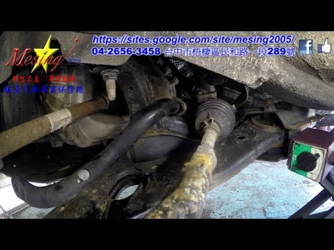 How To Replace Front Sway Bar Bushings Hyundai Ix35 2 0l