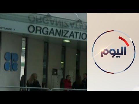 اجتماع تحالف أوبك+ وسط توقعات بعدم تجديد خفض الإنتاج  - 11:00-2020 / 7 / 15