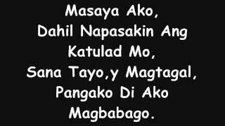 Di Magbabago - Lyrical Prophets